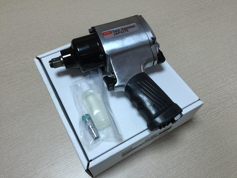 Súng vặn ốc đến 24mm, dụng cụ xiết ốc, dụng cụ vặn bu lông KTC