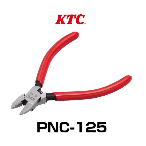 Kìm cắt dây nhựa, KTC PNC-125, kìm cắt dây thít, cắt dây thít bằng nhựa