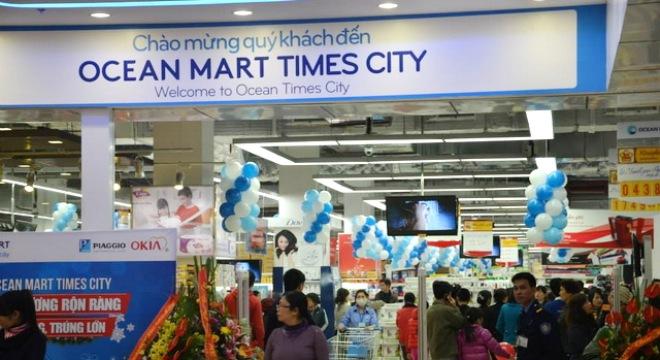 Ocean Mart, Mega Mall Times City
