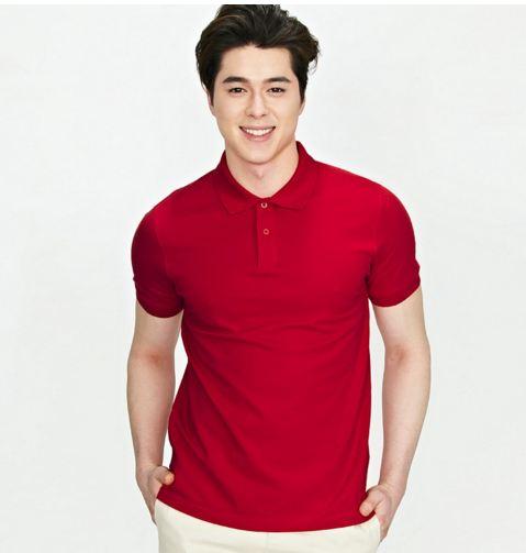 áo thun, áo phông công sở nam