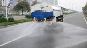 xe rửa đường Dongfeng