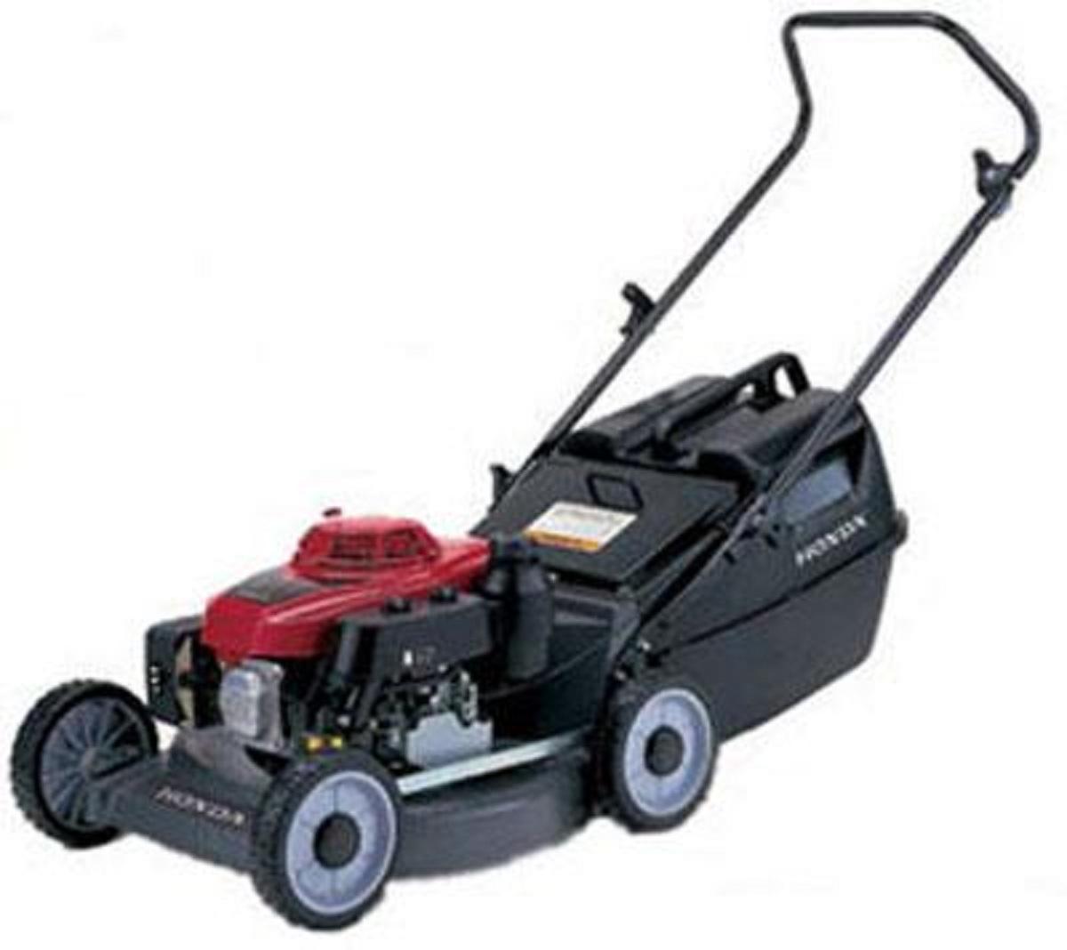 Máy cắt cỏ đẩy tay Honda HRU 196 DPU
