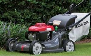Máy cắt cỏ đẩy tay Honda