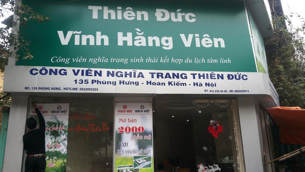 Phòng giao dịch công ty Thiên Đức