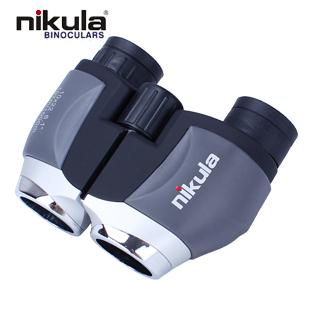ống nhòm nikula