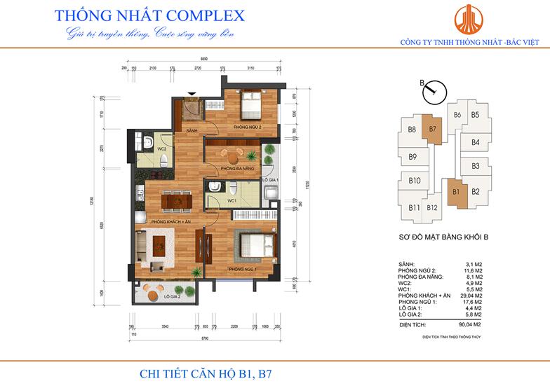 Chung-cu-thong-nhat-complex