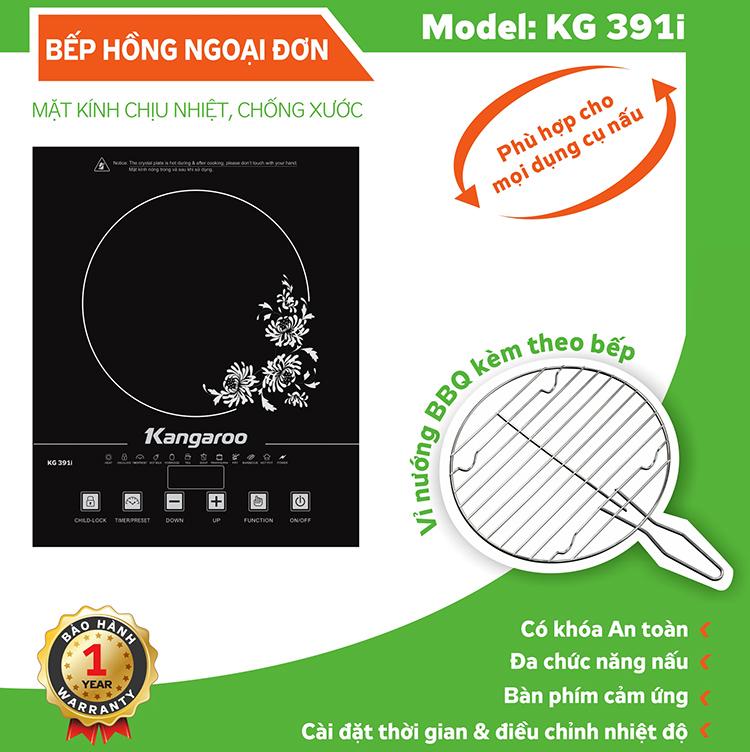 Bếp hồng ngoại đơn Kangaroo KG391i