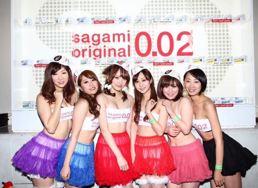 Sagami Original 0.02
