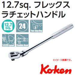 Tay lắc vặn Koken, Koken 4774NB, tay vặn đầu gật gù 1/2 inch, Koken 4774NB