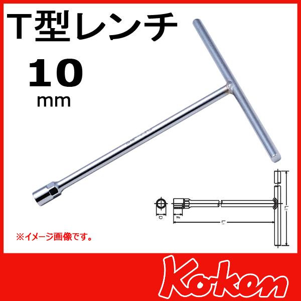 Tay chữ T 10mm, Koken 104M-10, tay vặn chữ T, đầu lục giác, Koken 104M