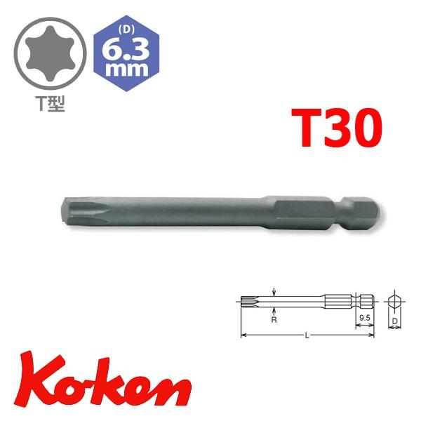 Bits hoa thị Koken, bits hình sao Koken, Koken 121T.100-T25