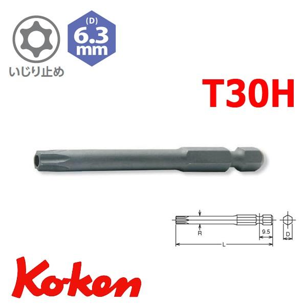 Bits hình sao có lỗ, Koken 121T.100-TH, Koken 121T.70-TH