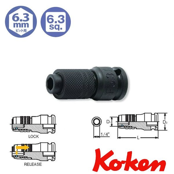 Đầu bắn vít dùng cho súng 1/4 inch, Koken 12142-F6.3