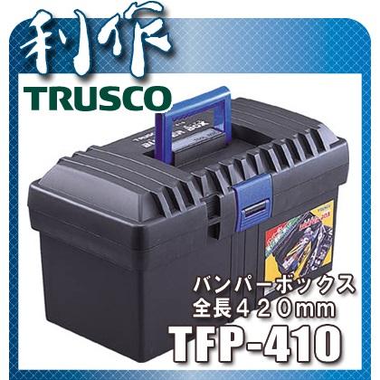 Hộp nhựa Toyo, Toyo TFP-410, hộp nhựa toyo Nhật, hộp đựng dụng cụ nhập khẩu