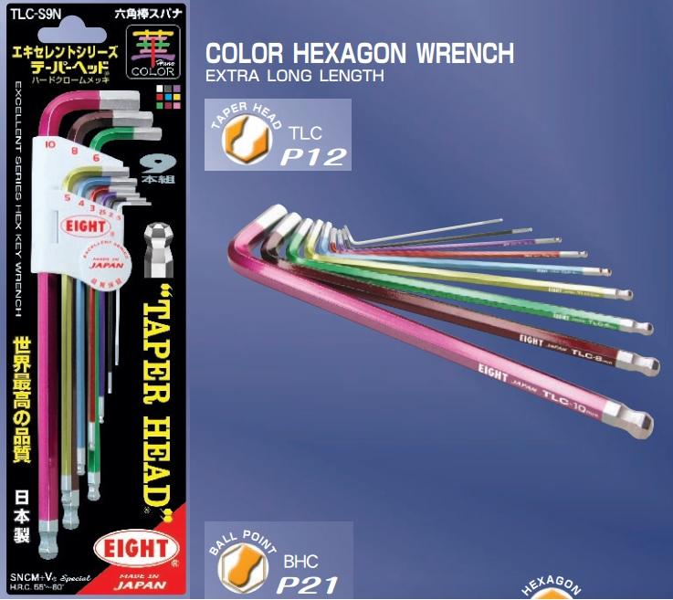 Bộ lục giác in màu, EIGHT TLC-S9N, bộ lục giác 9 màu, bộ chìm in màu