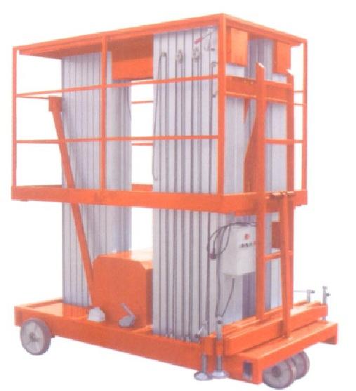 Thang nâng điện - Khung thang nâng di động dùng điện (loại trục đơn) dành cho 1 người, nhập khẩu mới hoàn toàn chất lượng tốt, giá cả cạnh tranh