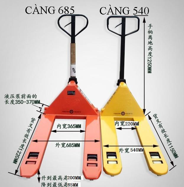 Xe nâng tay HPT Đài Loan tải trọng từ 2000kg đến 5000kg, Xe nâng tay thấp, xe nâng pallet, xe nâng hàng