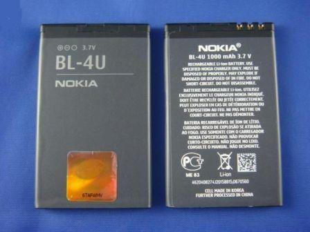 Pin Nokia BL-4U 1000mAh 3.7V