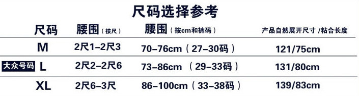 Đai lưng gánh tạ bản rộng 360 có các size