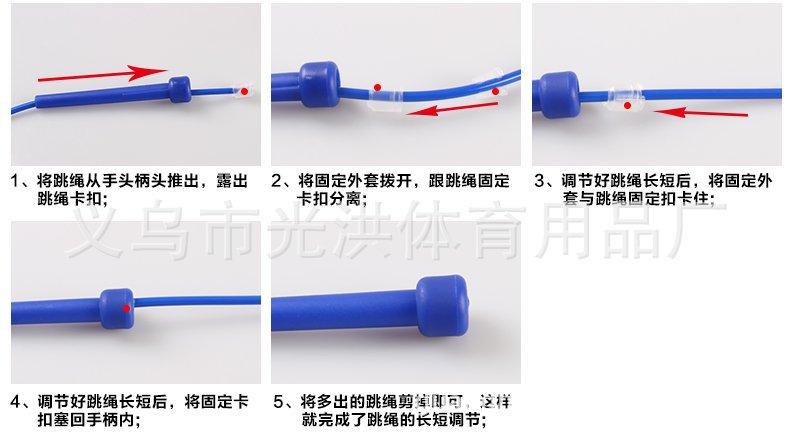 cách điều chỉnh độ dài dây nhảy DN02