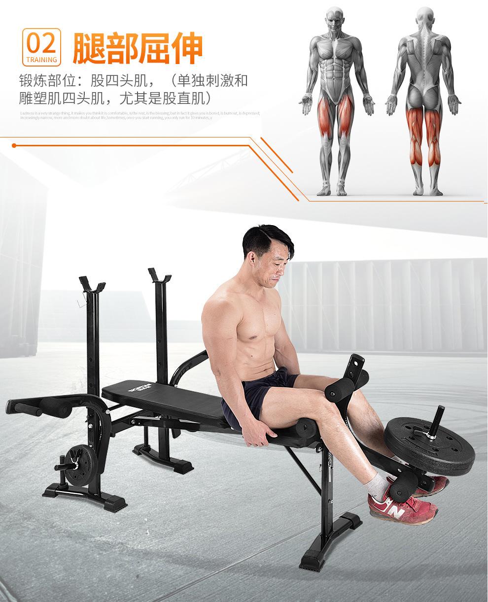 đẩy tạ tập ngực trên Ghế đẩy tạ đa năng YCJ-001B