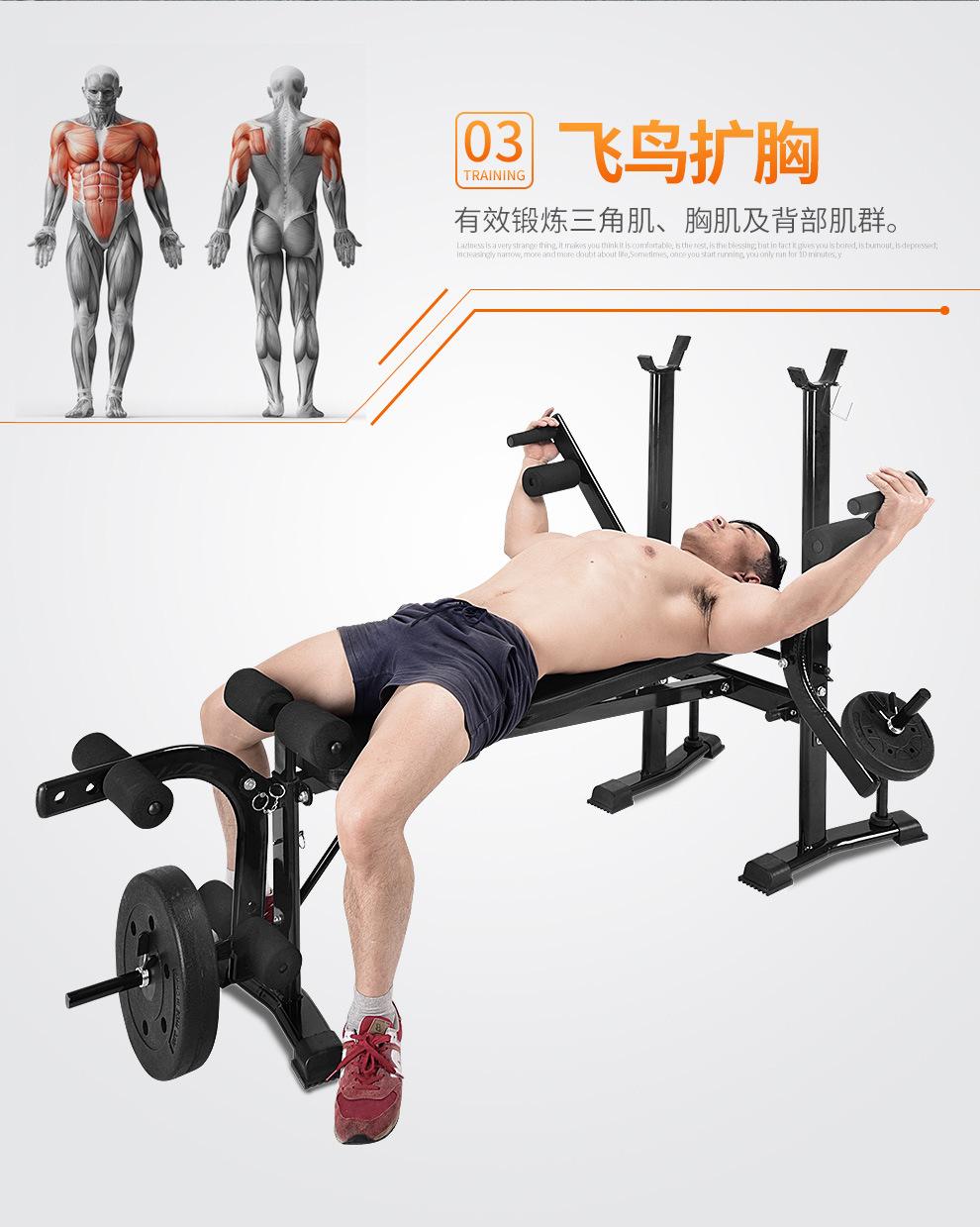 tập cơ chân trên Ghế đẩy tạ đa năng YCJ-001B