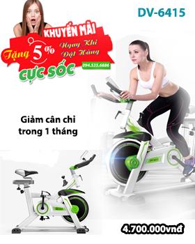 Khuyến mại giảm giá khi mua xe đạp tập thể dục DV-6415