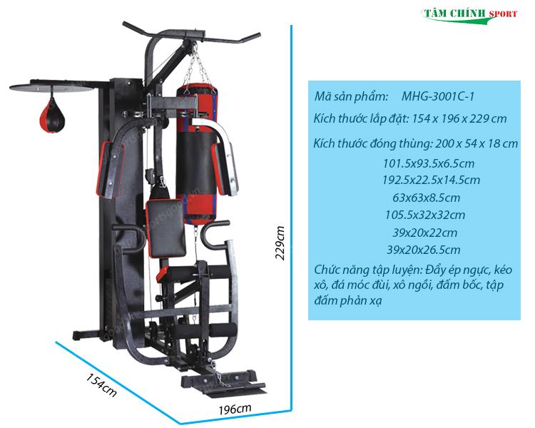 Giàn tạ đa năng MHG-3001C-1 giá rẻ