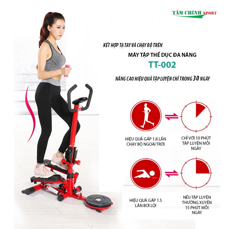 Tập luyện cùng máy tập thể dục đa năng TT-002