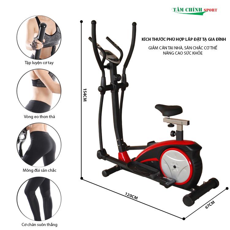 Xe đạp tập thể dục VK-8601HA