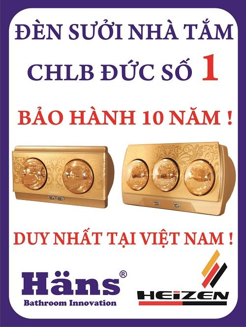 den_suoi_heizen_bao_hanh_10_nam