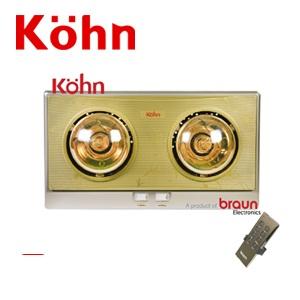Đèn sưởi nhà tắm Kohn Plus 2 bóng vàng
