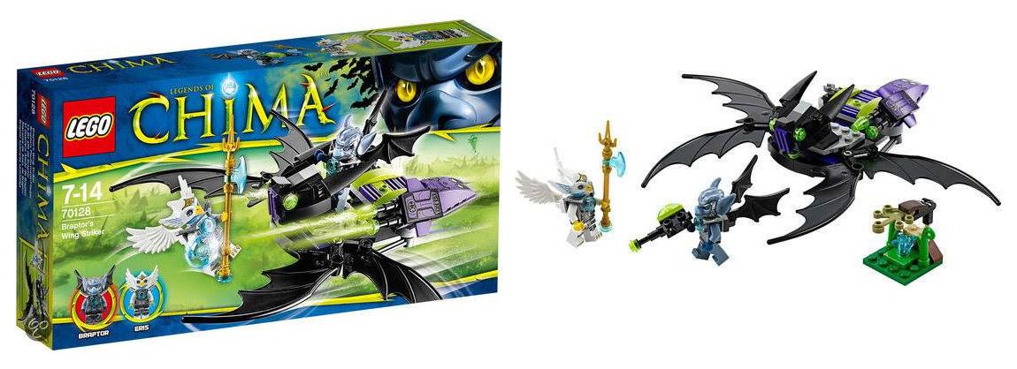 LEGO 70128