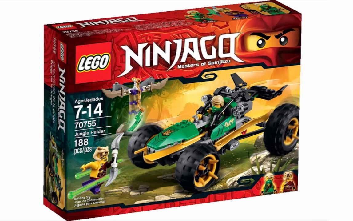 LEGO 70755