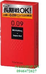 Bao cao su có gai nổi Sagami Super Dot