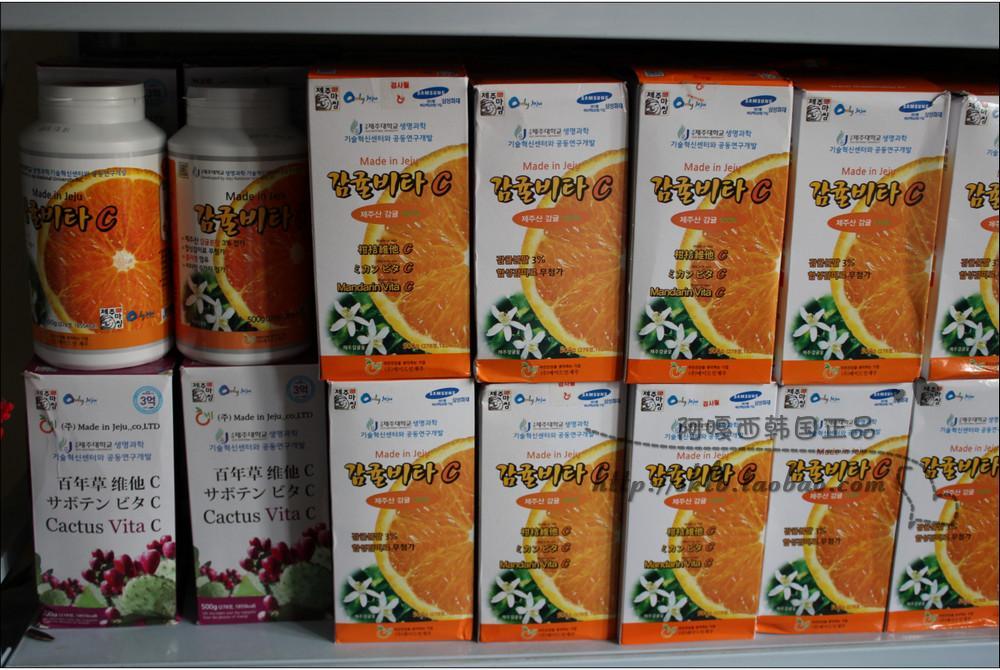 Kết quả hình ảnh cho vitamin c hàn quốc jeju