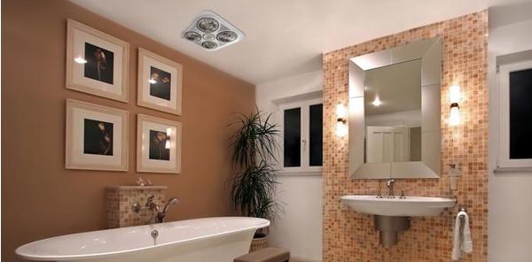 đèn sưởi phòng tắm heizen