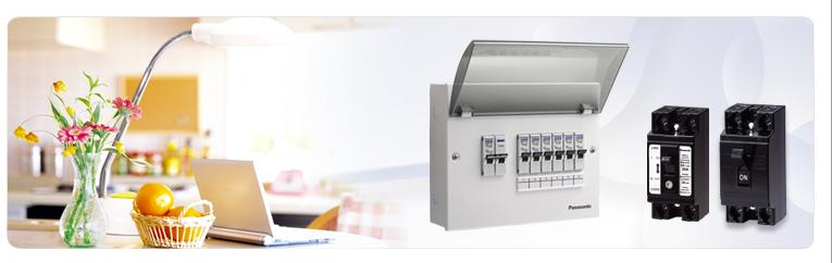 thiết bị điện panasonic - áptomat