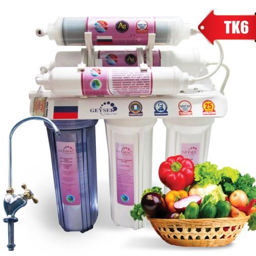 máy lọc nước nano geyser gk6