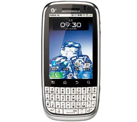 Sửa mất nguồn Motorola MT620, XT720, EX300