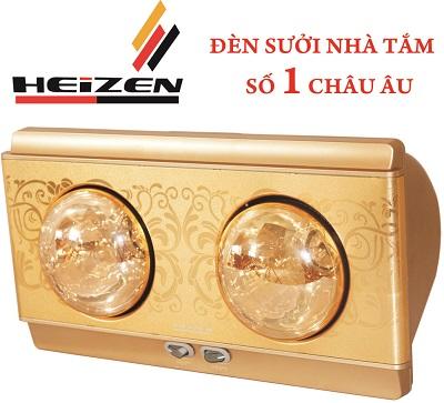 Đèn sưởi nhà tắm Heizen 2 bóng HE-2B