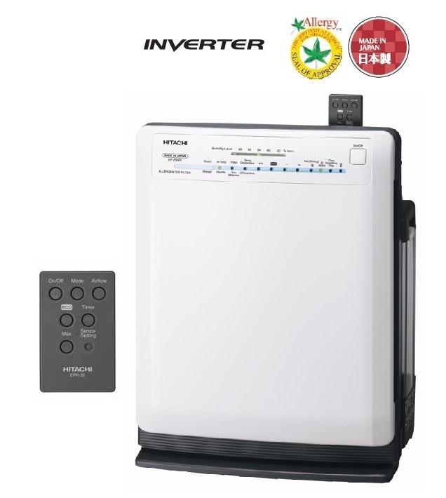 Máy lọc không khí Hitachi EP-A5000