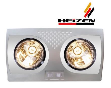 Đèn sưởi nhà tắm Heizen 2 bóng HE-2B176