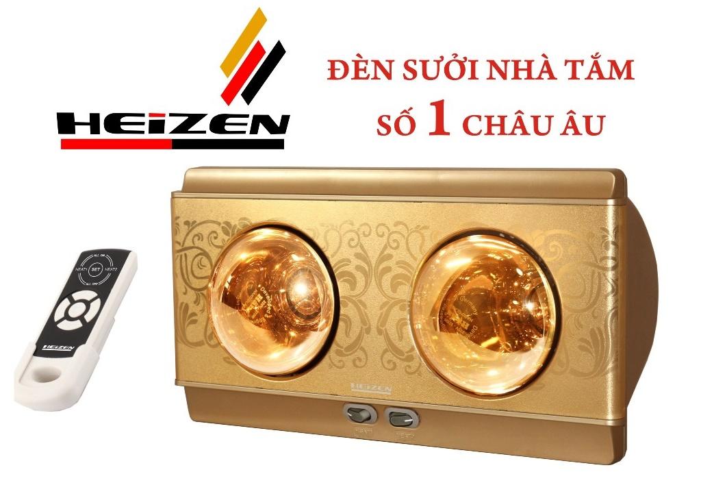 Đèn sưởi nhà tắm Heizen 2 bóng vàng HE2BR (điều khiển từ xa)