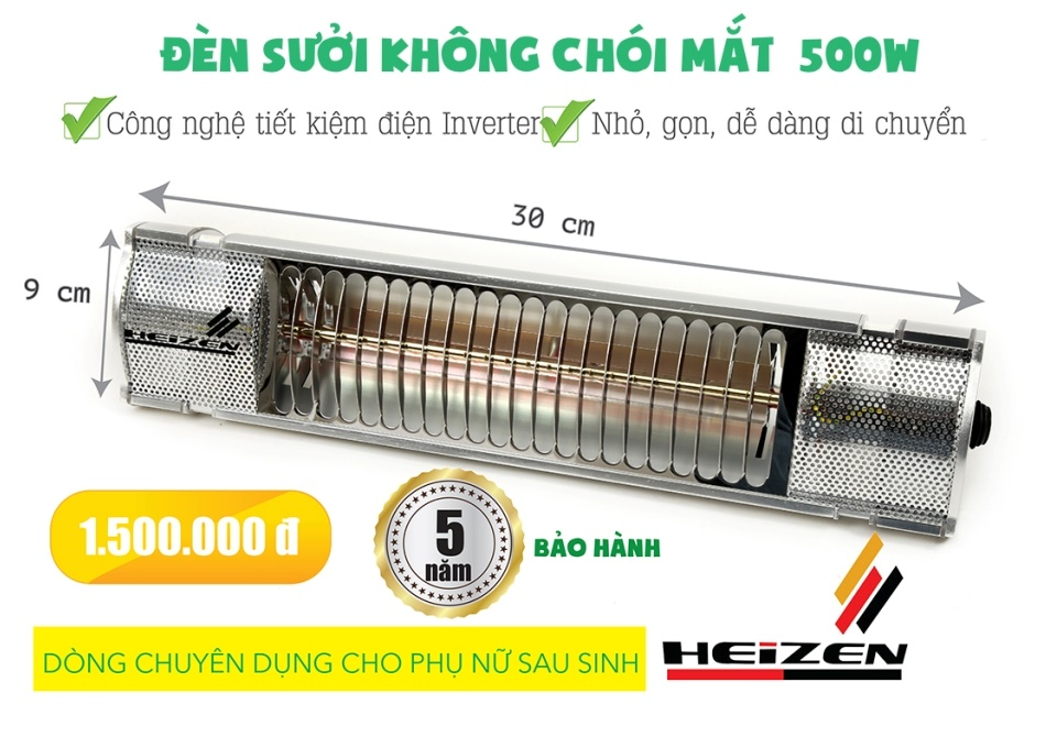 Đèn sưởi nhà tắm Heizen HEIT-5 (không chói mắt)