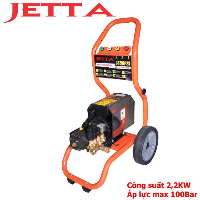 Máy rửa xe 2,2KW, máy phun rửa xe ô tô JETTA