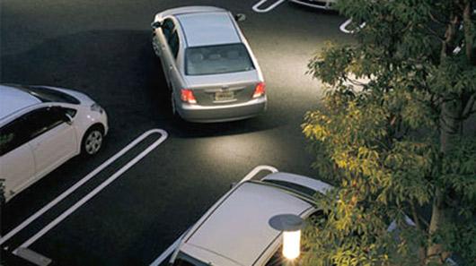 cách lùi xe ô tô an toàn