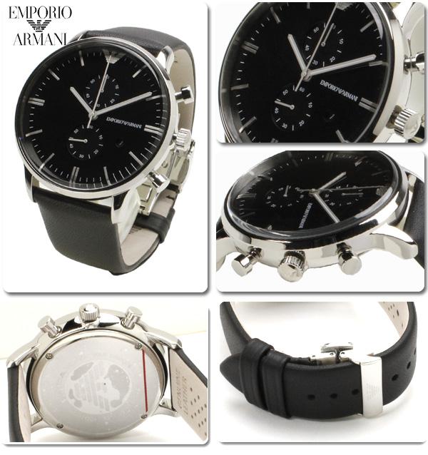 Đồng hồ Armani chính hãng AR0397 dành cho Nam tại Armanishop.vn