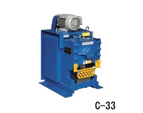 Đại lý máy cắt sắt C33