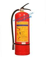 Bình chữa cháy MF4Z BC